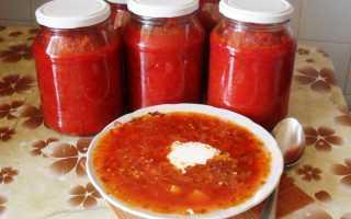 Овощная заправка для супа на зиму рецепты