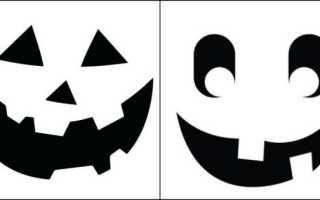 Как нарисовать тыкву как на хэллоуин