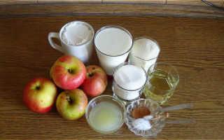 Пирог на кефире с яблоками без яиц