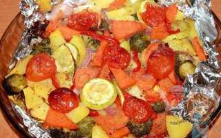 Как запечь овощи в фольге в духовке