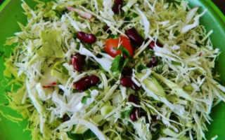 Салат из красной фасоли и капусты рецепт