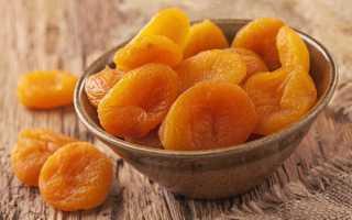 Как называется абрикос с косточкой сушеный