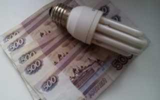 Можно ли в снт платить за электроэнергию по отдельности
