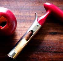 Как вытащить из яблока сердцевину