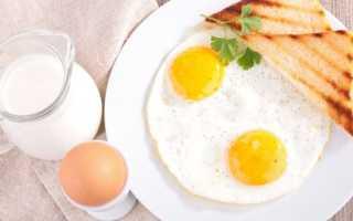 На ночь можно есть яйца