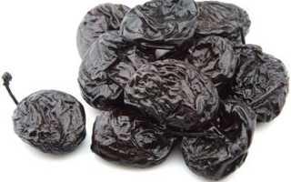 Какие витамины в черносливе