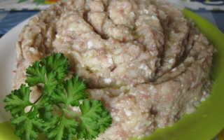 Селедка с маслом сливочным как называется