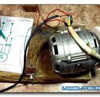 Двигатель от стиральной машины куда можно применить