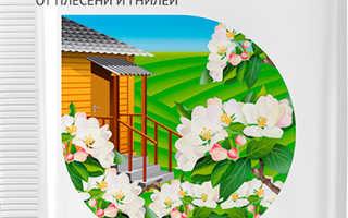 Как обработать розы медным купоросом осенью