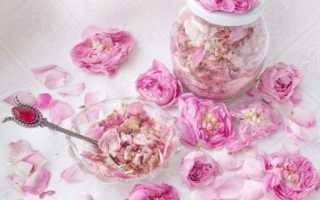 Лепестки роз можно ли есть