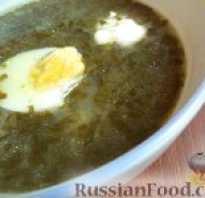Как приготовить щавелевый суп с мясом