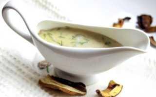 Грибной соус из опят со сметаной рецепт
