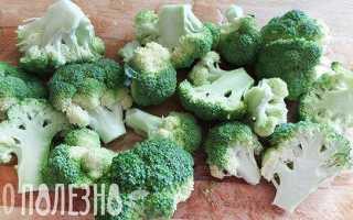 Можно ли употреблять листья брокколи в пищу