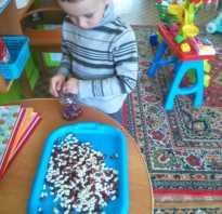 Картинки фасоль для детей в детском саду