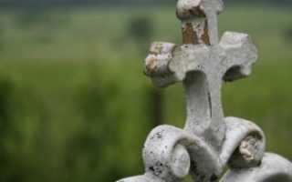 Средство чтобы не росла трава на могиле