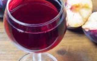 Как поставить вино из сливы