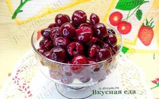 Как достать из вишни косточку