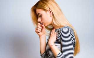 Виды кашля у взрослых причины и лечение