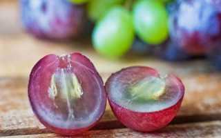 Можно ли есть виноград с косточками ответ